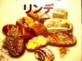 20050604-船橋市浜町2・ららぽーと・東京パン屋ストリート・ドイツパンの店リンデ-1355-DSC02632