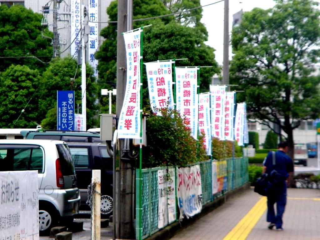 東京ベイ船橋ビビット2005-2004:2005年06月19日 - livedoor Blog(ブログ)