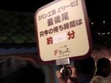 20050226-1021-船橋市浜町2・ららぽーと・東京パン屋ストリート・オープン-DSC05405