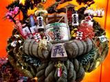 20051203-船橋宮本・大神宮お酉様-0959-DSC09589