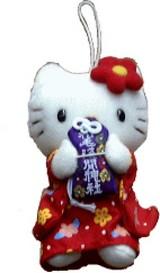 20050715-稲毛浅間神社・家内安全・安産子育て大祭・キティ人形お守り