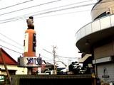 20050806-やつや酒店-1620-DSC03932