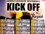 20050507-ヤマザキナビスコカップ第4節・ジェフユナイテッド千葉vs柏レイソル・日立柏サッカー場-1705-DSC09430