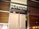 20050409-船橋市本町5・サンマルクカフェ・オープン-2147-DSC08773