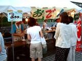 20050827-若松団地盆踊り-1802-DSCF0618