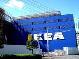 20051013-船橋市浜町2・イケア(IKEA)船橋店-0946-DSCF3661