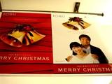 20051122-船橋東武百貨店・クリスマス-1248-DSC08247