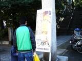 20051023-船橋大神宮・相撲大会-0948-DSC01170