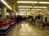 20051126-ダイエー津田沼店閉店-1249-DSC08793