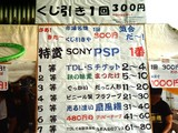20050827-船橋中央卸売市場・盆踊り-1732-DSCF0556