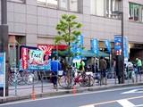 20050507-船橋市本町通り・2005きらきら春の夢ひろば-1612-DSC09358