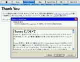 AppleQuickTime080.jpg