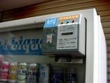 20050514-船橋市湊1・お酒の自動販売機・年齢確認装置(免許証)-1245-DSC09940
