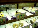 20050321-船橋市浜町2・ビビットスクエア・ペットシティ・ペット用ケーキ-1638-DSC06979