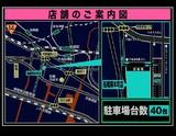 東武ストア船橋南本町店・所在地略図