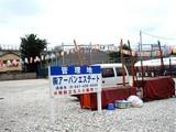20050828-船橋本町納涼大会・盆踊り-1110-DSCF0775