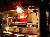 20051117-ネオ屋台・ボージョレヌーボー解禁-1937-DSC07333.JPG