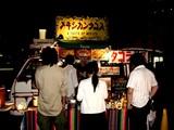 20050617-東京都千代田区・有楽町・東京国際フォーラム・ネオ屋台村-2132-DSC00925