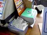 20050402-サークルKサンクス・全店Edyが使える-1152-DSC07812