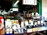 20050903-ふなばし楽市活き活き市場-0934-DSCF1063