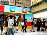 20050430-船橋市浜町2・ららぽーと・東京パン屋ストリート-1005-DSC09752