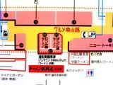 20050819-ラーメン激戦区東京編-2100-SN320770