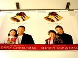 20051122-船橋東武百貨店・クリスマス-1248-DSC08248