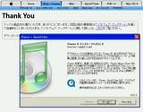 AppleQuickTime060.jpg