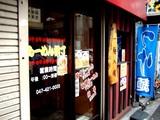 20050828-ラーメン横丁-1108-DSCF0772