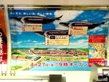 20050421-曽我市・ハーバーシティ曽我・オープン-0906-DSC09162