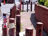 20050521-船橋市本町7・しつこいポール-1201-DSC01563