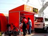 20041219-船橋市西船2・ENEOS・灯油918円-1118-DSC02317