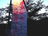 20040605-船橋運動公園ホタル鑑賞会-DSC02642