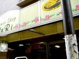20051029-ハロウィン・本町4・フラワーショップYuRi-1032-DSC03870