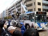 20051120-ロッテマリーンズ・幕張パレード-1200-DSC08033
