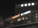 20050126-東京都・有楽町・ビックカメラ有楽町店-1940-DSC04748