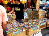 20050827-船橋中央卸売市場・盆踊り-1732-DSCF0554