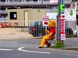 20050626-京葉リネット船橋本店・リネットタウン販売会場-1113-DSC00211