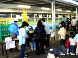 20051112-船橋市若松1・船橋競馬ふれあい広場-1132-DSC06615