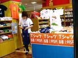 20050504-船橋市浜町2・ららぽーと・スヌーピータウンショップ・スヌーピーがやってくる-1102-DSC00652