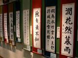 20051030-船橋市宮本・みやもとまつり-1224-DSC04234