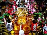 20051203-船橋宮本・大神宮お酉様-0956-DSC09562