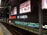 20041115-東京都・有楽町・ビックカメラ有楽町店-DSC00845
