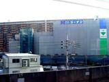 20050307-東京都江東区潮見2・ホームセンターコーナン潮見店-0922-DSC06178