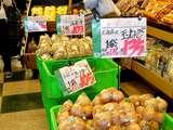 船橋市宮本1・ワイズマート・宮本店・野菜価格・玉ねぎ-20041103-DSC00498