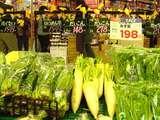 船橋市浜町2・ららぽーと・京成ストア・野菜価格・大根-20041106-DSC00652