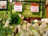 船橋市本町7・イトーヨーカドー・野菜価格・大根-20041106-DSC00585