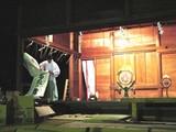 20050109-1751-船橋市宮本5・灯明台祭-DSC03914
