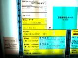 20051126-ダイエー津田沼店閉店-1321-DSC08867