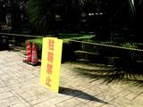 20060726-船橋市民まつり・船橋親水公園花火大会-0835-DSC02658